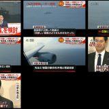 【レーダー照射】日本政府、韓国側がレーダー照射の事実を認めない場合「レーダーの波形」を示すことも検討 ★21