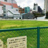【社会】世田谷人気はもう時代遅れ…「住みたい街」ランキングの真実