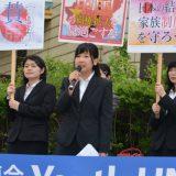 【暴言】自民党の平沢勝栄(衆東京17)議員「LGBTばかりになったら国はつぶれる」★4
