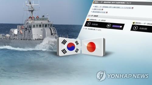 【レーダー照射問題】「米国と十分に情報共有した」韓国・国防部が表明