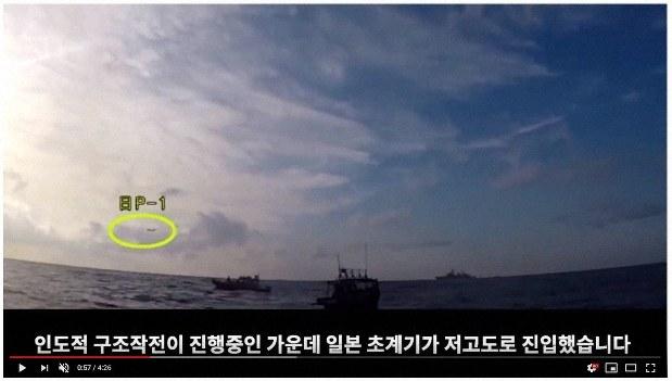 【レーダー照射】韓国国防省がYouTube動画公開 (リンクあり)★2
