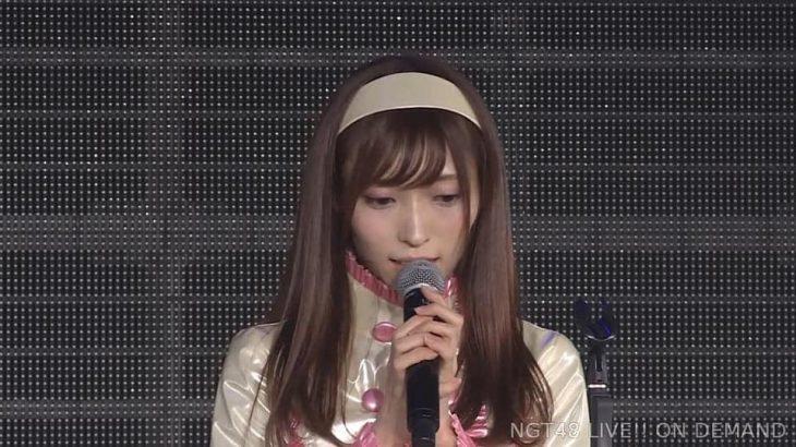 【炎上】NGT48山口真帆、NGT劇場に出演し頭を下げ謝罪 「なぜ被害者が謝罪?」「酷すぎる!」 無言の運営に批判殺到