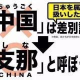 【中国】中国造船大手トップが逮捕 空母「遼寧」の機密漏洩か