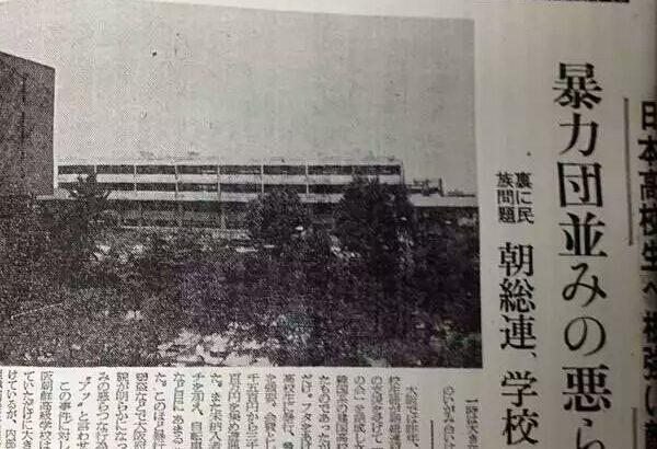 【朝日新聞記者】「レーダー照射問題を一方的に公表し喧嘩を仕掛けたのは安倍政権である。一方的に協議を打ち切るのでは子供の喧嘩」
