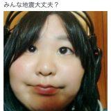 【速報】地震