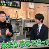 【芸能】吉岡里帆悲痛…実弟が花田優一に弟子入りも悪夢の日々で退職