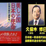 【国際】竹田氏、IOC会議欠席へ ★3