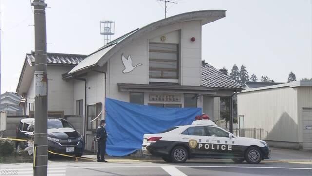 【富山駐在所襲撃】取り押さえた警察官は逮捕術全国大会で2位 大学生に頭をハンマーで殴られながら何度も投げ飛ばして制圧