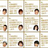 【速報】吉田沙保里、現役引退を発表