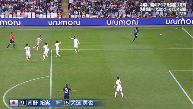 【サッカー】なぜイラン代表は転がるボールより主審へのアピールを優先したのか? (画像有り)
