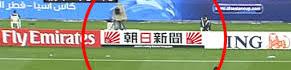 【サッカー】韓国全土で阿吽絶叫 衝撃の8強敗退…「我らはアジアの盟主なのに…」
