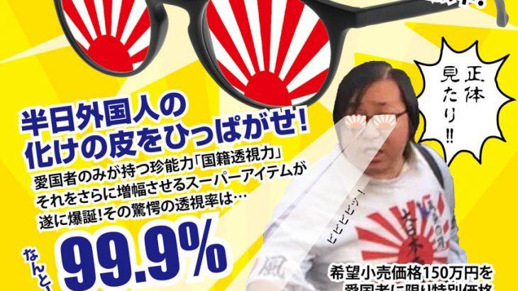 【宣戦布告】文在寅大統領「日本はもう少し謙虚に」「判決尊重せよ」「基本的にどうしようもない、日本は認識を」★19