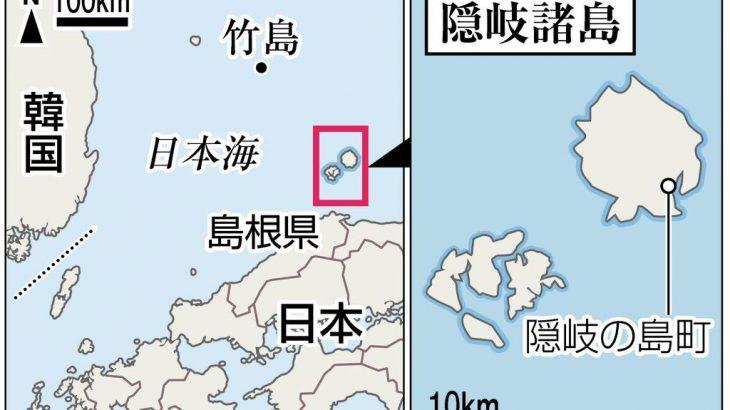【島根】北朝鮮漁船か 漁民ら4人を保護 衰弱しており政府は医療機関の受診を検討/隠岐