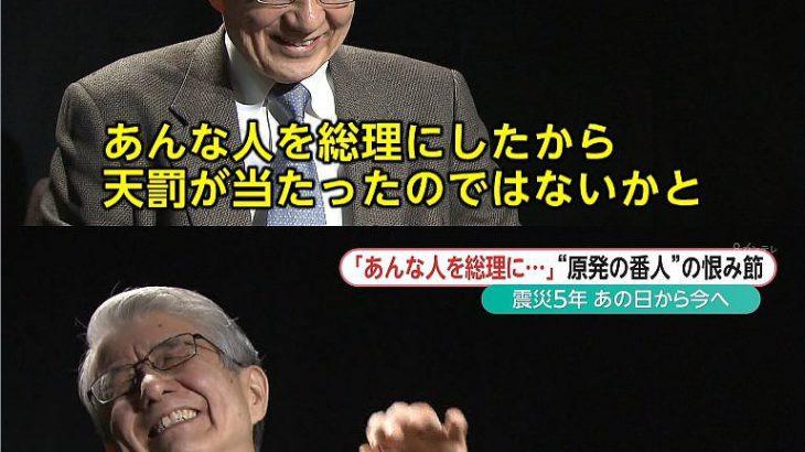 【速報】九州で震度4の地震