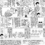【ネット】日本共産党公式アカウント「ネット民の大半は中核と革マルと共産党と赤軍の区別がついてない」 ★5