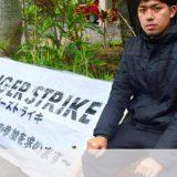 【辺野古】絶食3日目、若者が怒りのハンスト 沖縄県民投票めぐり ★3