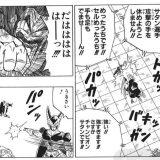 【RIZIN.14】メイウェザーKO勝利!!★14