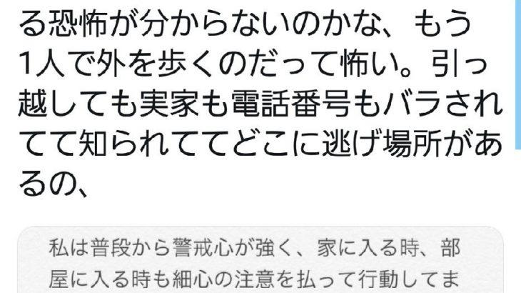 【炎上】NGT48山口真帆、ファンの男性が自宅に押しかけ暴行 男2人逮捕 メンバー関与 号泣告白し波紋★14