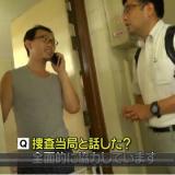 【国際】JOC竹田会長、スイスで開かれるIOC会議欠席へ ★9
