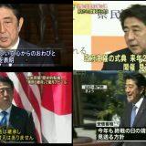 【無慈悲】韓国に「仏の顔は使い切った!」 自民党で更に強まる独自制裁や防衛協力見直し 国会で韓国非難決議も★4