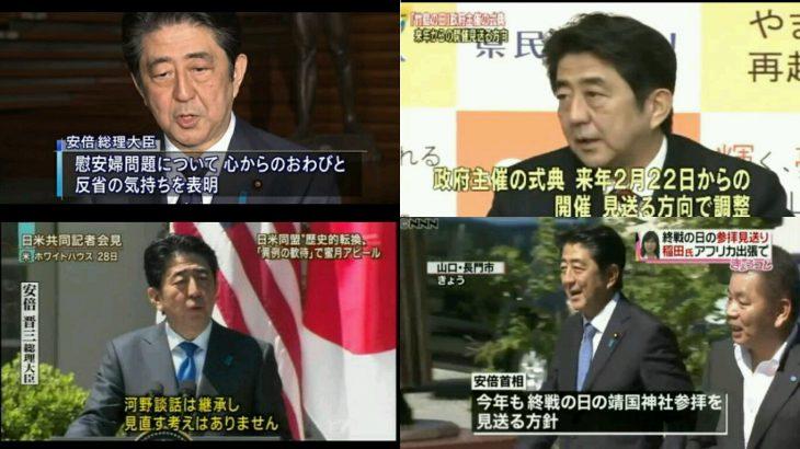 """【韓国】日米情報当局「韓国は完全に北朝鮮側だ。もはや同盟国ではない」 """"無法国家""""韓国を排除へ★2"""