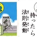 【宣戦布告】文在寅大統領「日本はもう少し謙虚に」「判決尊重せよ」「基本的にどうしようもない、日本は認識を」★14