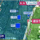 【地域】京都人の物言いは「嫌味」ではない! 地元民が猛反論「日本の文化、風習が集約されている」