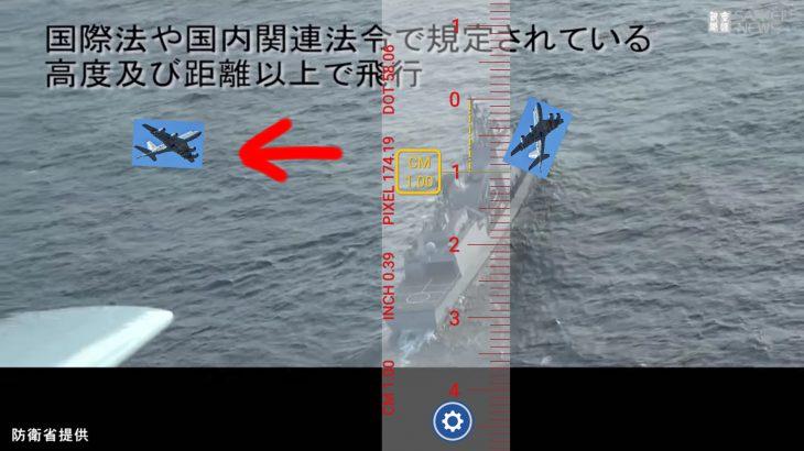 【レーダー照射】韓国、反論映像を制作 早ければ今日中にYouTubeへアップして対抗 ★33