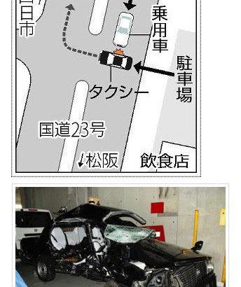 【三重】重体のタクシー乗客の男性死亡、死者計4人に 津の衝突事故 ★4