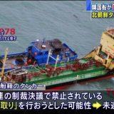 フランス、日本に北朝鮮監視用の艦艇「バンデミエール」を派遣へ
