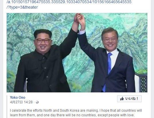 【国連】専門家パネルが最終報告書「韓国が制裁対象の石油製品を北朝鮮に大量に持ち込んでいた」と指摘