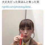 【NGT48】 若い女性マネジャーも被害に遭っていた!!★2
