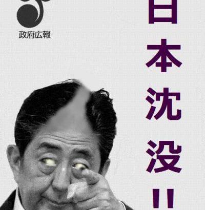 【全面対決へ】文大統領「日本は謙虚な姿勢を見せるべき」「日本が政治問題化している」★6