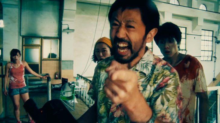 【映画】「カメラを止めるな!」3月8日完全ノーカットで地上波初放送!副音声で上田監督ら実況生解説「ぜひ見て」