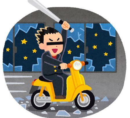 【芸能】尾崎豊の「盗んだバイクで走り出す」が今さら物議の謎 ★4