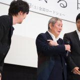 【朴慶培】衝撃レイプ逮捕・新井浩文容疑者の欲望素顔 コンドーム30個強奪事件