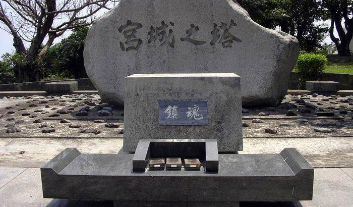 【韓国目線】琉球新報「日本は植民地支配で誇りを傷つけられた人たちに真っ正面から向き合わなければならない」★3