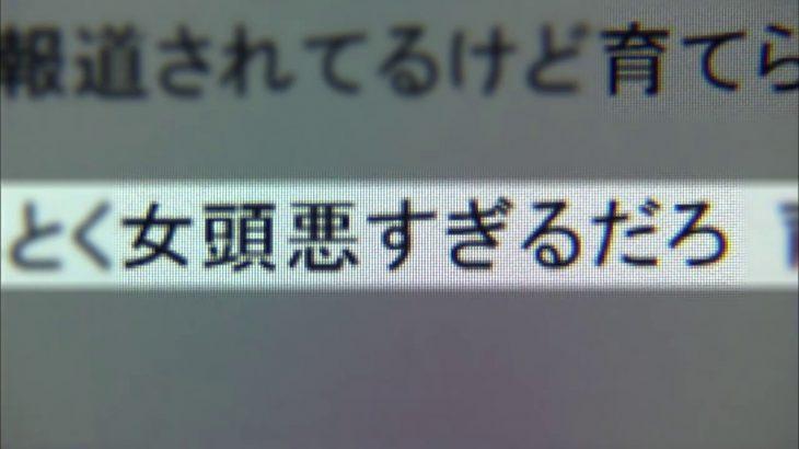 【芸能】新井浩文容疑者を強制性交容疑で逮捕 被害女性は示談に応じず ★2