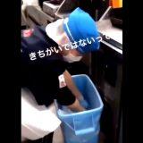 【お詫び】ゴミ箱に捨てた魚をひろって調理する店員の動画がSNSで拡散 くら寿司が謝罪「深くお詫び。法的措置を検討」★10