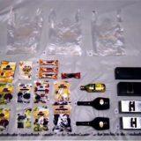 【大阪】ダイエーで食料品盗み保安員殴る、ベトナム人2人を逮捕