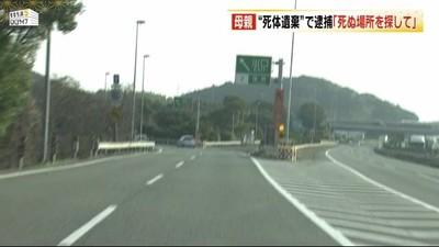 【福岡】車に病気療養中の息子の遺体…死体遺棄容疑で母親(49)を逮捕「死んだ息子を乗せたまま死ぬ場所を探していた」