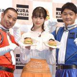 【くら寿司】回転寿司業界で初のハンバーガー販売へ 3月1日から