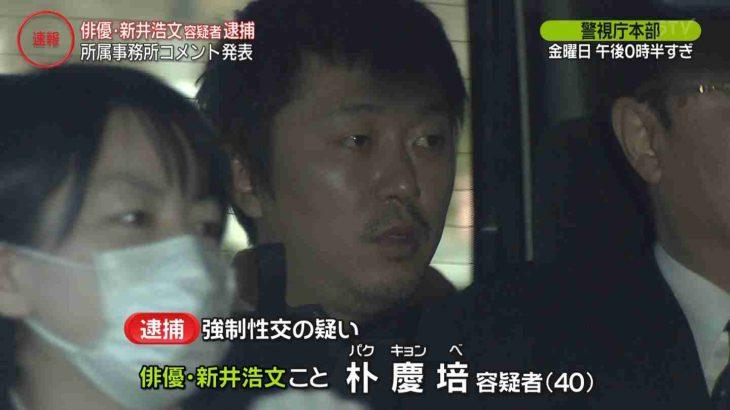 【芸能】ムロツヨシ「こっから、また、応援しよう」再び新井浩文容疑者に言及か★8