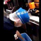 【くら寿司】バカッター、かなりの額を賠償か…株価130円下落 時価総額約27億円の損失 ★7