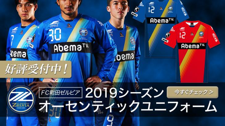 """【サッカー】<DAZN×AbemaTVがパートナーシップ締結!>""""スポーツ界を盛り上げる""""理念に共鳴"""