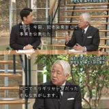 【緊急スクープ】立憲民主党の辻元清美、韓国籍弁護士から「外国人献金」 説明責任発生へ★2