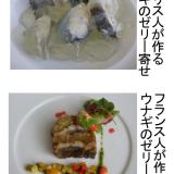 英公的機関、英国料理について執筆依頼→作家「安い料理屋は不味く、高い料理屋はフランス料理を出す」→出版中止★2