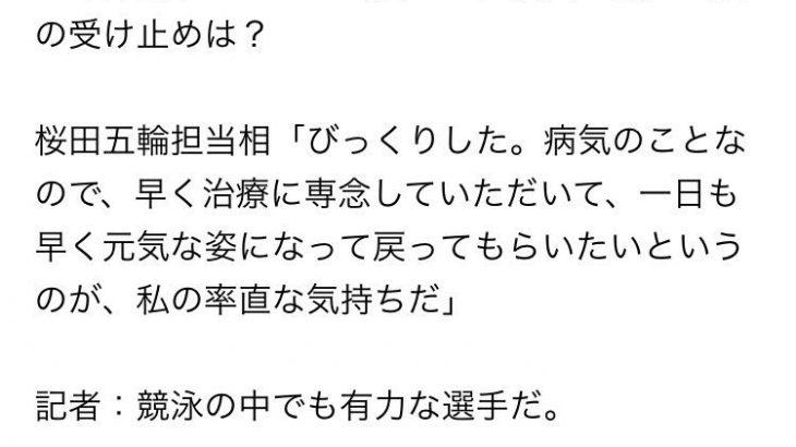 【競泳】<小林よしのり>桜田五輪相発言へのバッシングに異論「全国民でバッシングするほどのことじゃない」