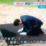 安倍晋三首相、韓国に謝罪と発言の撤回を要求★3