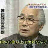 和歌山県、インターネット掲示板を監視 悪質な差別・人権侵害の書き込みは法務局に通報・・・新年度から★3